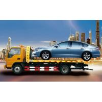 China Low Price of  XUGONG  XZJ5060TQZ 6ton  Wrecker Tow Truck for sale wholesale