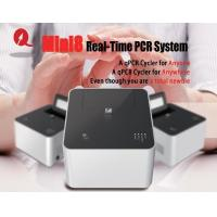 China Mini-8 Real-Time PCR Cycler wholesale