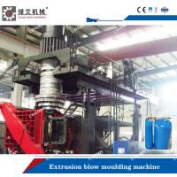 China Plastic Chair Table Extrusion Blowing Machine 22KW Hydraulic Pump Driving Power wholesale