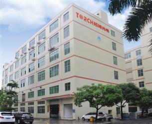 Torch Lighting Technology(Shenzhen) Co.,Ltd.