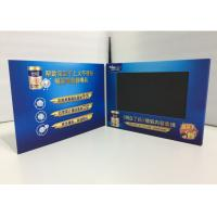 China Innovation 7inch LCD TFT Video Brochure Video advertising card launch event video brochure card soft touch film printing wholesale