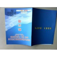 China Hospital Journal Full Color Magazine Printing Services On 157gsm Art / Matte Paper on sale