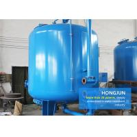 China FRP Multimedia Filters Water Treatment 30m3/h With 6mm Filter Body Thickness wholesale