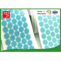 China Good Sticky self adhesive hook and loop dots Female and Male side hook and loop patches wholesale