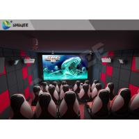 China Fun And Exciting Electric 5D Cinema System Solid / Stable Movie Theater Chairs wholesale