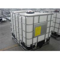 Buy cheap Transparent Ammonium Hydroxide Solution To Desulphurization Denitrification from wholesalers