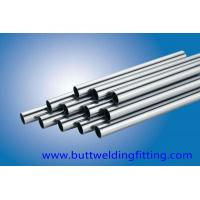 China UNS32750 Alloy 32750 Duplex Stainless Steel Pipe OD3 - 200mm WT0.5 - 12 mm wholesale