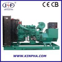 60Hz Cummins Diesel Generator Set 20kW -1400kW