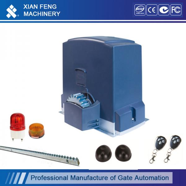 Automatic Gate Motor Images
