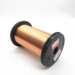 China Class B 0.04 - 0.4mm Ultra Fine Enameled Copper Wire FIW Wire wholesale