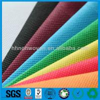 China 2014 best quality pp nonwoven fabric wholesale