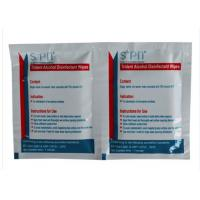 China Nonwovens Medical Grade Cleaning Wipes HS Code 3401199000 Private Label Acceptable on sale