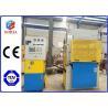 China Customized Frame / Column Hydraulic Press Machine PLC / Manual Control wholesale