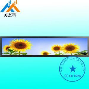 China HD Screen Brightness 700cd Lcd Digital Signage Display 1920*540P Resolution wholesale