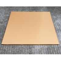China Gold Color Aluminum Clip in False Ceiling Tiles / 600x600mm Metal Ceiling Panel wholesale