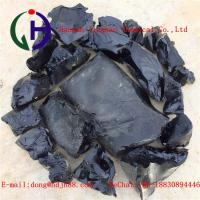 China National Standard 10# Oil Grade Asphalt Bitumen Waterproof And Dampproof wholesale