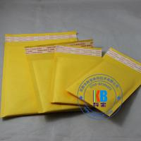 China Electronic components phone parts package Cushion air kraft bubble mailer wholesale