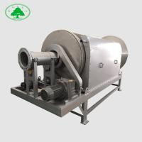China Screen Internal Feed Rotary Drum Filter , Water Treatment Soild Liquid Separator wholesale