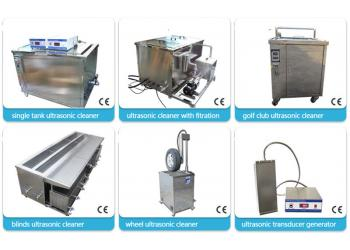AG Sonic Technology limited