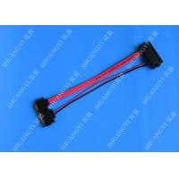 Buy cheap 20in Slimline SATA Extension Cable Female 22Pin to Male 22Pin from wholesalers