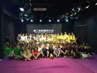 Hongkong Octa high techonology co., limited
