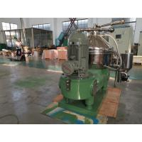 China Disc Centrifuge Industrial Oil Separators For Chemical Stable Operation on sale