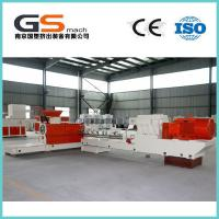 China PVC Plastic Granules Two Stage Extruder Machine For Low Smoke Free Halogen Cable wholesale