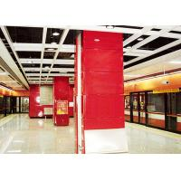 China Red / Blue Aluminum Metal Ceiling , Aluminum Wall Cladding Panel System For Train Station wholesale