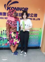 Guangzhou Konnor Daily Necessities Co., Ltd.