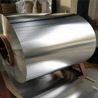 China Corrosion Resistance 3003 H14 Aluminum Sheet For Chemical Pressure Vessel wholesale