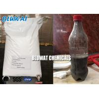 Buy cheap High Molecular Weight Flocculant for Granite Water Treatment Quick Sedimentation from wholesalers