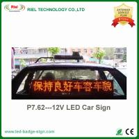 China P6 LED Display 6mm Red Color Indoor Car Taxi Advertising Display Screen Sign wholesale