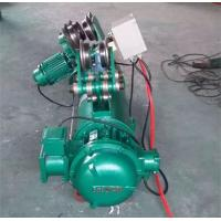 China Lightweight Electric Chain Hoist With Trolley Convenient Maintenance on sale