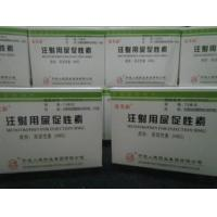 China Menotrophin HCG Injections Infertility / Growth Hormone For Bodybuilding wholesale