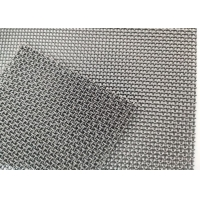 China 12mesh 30m Length Woven Wire Mesh , Decorative Woven Wire Mesh For Windows wholesale