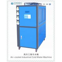 China Chiller,air Cooled Chiller,air-cooled Water Chiller wholesale