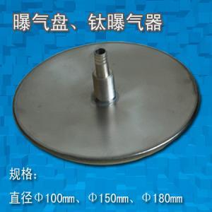 China Sintered metal titanium plate aerator, titanium metal aerator.Titanium Sintered Aerator Tube wholesale