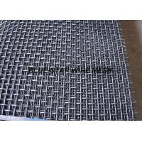 China Rigid High Carbon Steel Wire Mesh For Processing Stones / Sand / Gravel Coal on sale