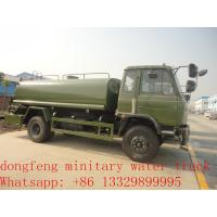 China high quality best price China supplier dongfeng water tank for sale, factory sale best price dongfeng cistern truck wholesale