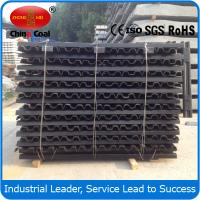 China Standard steel sleeper for railway from China Coal Group wholesale
