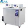 China Limpiador electrónico ultrasónico de encargo, limpiador ultrasónico heated de Digitaces wholesale