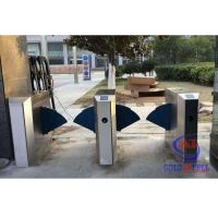 China 900mm Wide Channel Entrance Barrier Gate Crowd Control Automatic Optical Dual Wings on sale