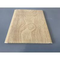 China 10 Inch × 7.5mm PVC Ceiling / Wall Panel Peanut Wood Pattern Smooth Slab wholesale