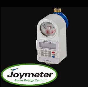 China JOYS200 prepaid water meter wholesale