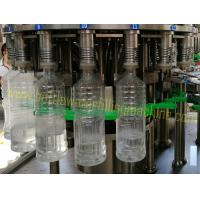 China Fully Automatic PET Plastic Mineral Water Plant With Liquid Level Control wholesale