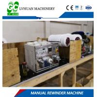China automatic paper roll slitting machine/film slitautomatic paper roll slitting macter rewinder machine wholesale