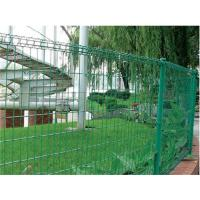 China Double Loop Decorative Fence / pvc black iron welded wire mesh double wire clamp wire fence wholesale