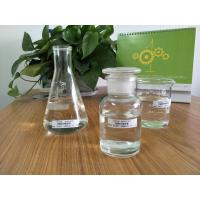 China ISO Approved Sodium Methoxide Methanol Colourless Or Yellowish Solution wholesale