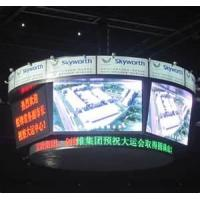 China 450 W per Sqm Full Color Advertising Outdoor P20 Stadium LED Display screen wholesale