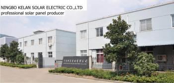 Ningbo Kelan Solar Electric Co., Ltd.